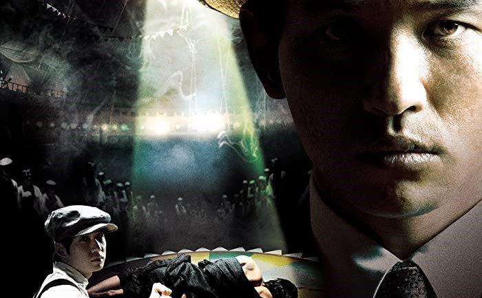 Private Eye (2009) Movie