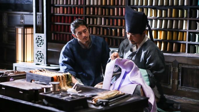 หนังเรื่อง The Royal Tailor