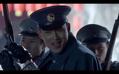 เรื่อง Wu Xin: The Monster Killer (Chinese)